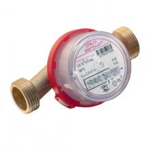 Счетчики воды бытовые СГВ-20